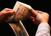 金融市场0069,金融市场,商业金融,人工 钱币 计算