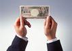 金融市场0070,金融市场,商业金融,出示 真币 摊开