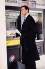 超想世界0018,超想世界,科技,取款 自动取款机 ATM机 提款 等待 小心 经济 金融 财富 金钱 利润 投机