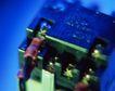 电脑通讯0070,电脑通讯,科技,主机 背后 插孔