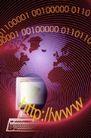 数码天地0124,数码天地,科技,互联网 自由掌控 指纹 旋涡 电子科技