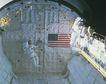 星球探索0218,星球探索,科技,旗帜 悬浮 火箭
