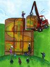 抽象金融0003,抽象金融,金融,市场 财富 粉饰 创造 生产力