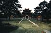 名院0133,名院,园林,远景 景物 天地精华 蕴含 蕴藏