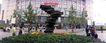 世界风情0080,世界风情,世界风光,广场 绿化 花坛