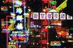 亚洲旅游0088,亚洲旅游,世界风光,光彩 彩灯 旅游