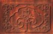 中国雕刻0051,中国雕刻,中华图片,叶形 红褐 纹饰
