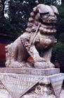 中国雕刻0071,中国雕刻,中华图片,威武 狮子 蹲望