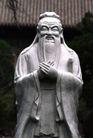 中国雕刻0077,中国雕刻,中华图片,老子 道教 始祖