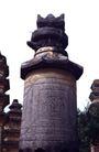 中国雕刻0081,中国雕刻,中华图片,建筑 雕刻 艺术