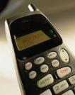 抽象物品0176,抽象物品,抽象,老式手机 绿屏 旧款