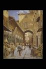 欧洲名画0057,欧洲名画,艺术,欧洲 中世纪 街景