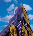 电子艺术0056,电子艺术,科技,大厦 天空 白云