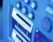 通讯剪影0221,通讯剪影,科技,取款机