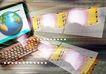 合成网络0064,合成网络,科技,电脑 屏幕 键盘