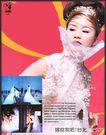 广告女郎0011,广告女郎,艺术,东方 女性 婚纱