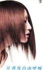 广告女郎0017,广告女郎,艺术,头发 垂直 伸头