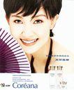 广告女郎0025,广告女郎,艺术,明星 美丽 笑脸