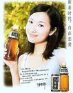广告女郎0035,广告女郎,艺术,饮料 乌龙茶 茶广告