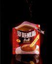 中国广告0086,中国广告,艺术,广告 奶糖 食物