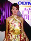 港台明星0072,港台明星,服装设计,金色 丝绸 礼服