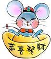 12生肖0009,12生肖,漫画卡通,老鼠 元宝 鼠年