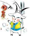 12生肖0011,12生肖,漫画卡通,羊年 竹子 山羊