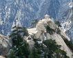 中华山水0224,中华山水,中国图片,山顶 中华河山