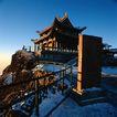 中华山水0232,中华山水,中国图片,