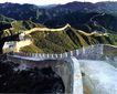 中华长城0077,中华长城,中国图片,青砖 墙体 构造