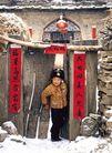 民俗人物0095,民俗人物,中国图片,窑洞 小孩 春联