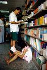 中国风情0302,中国风情,中国图片,阅读 图书馆 杂志