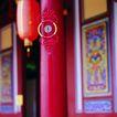中国结0064,中国结,中国图片,花边 装饰 中国结