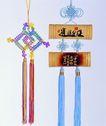 中国结0066,中国结,中国图片,穗子 流苏 吊坠