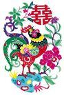 中华剪纸0229,中华剪纸,中国图片,双喜字 公鸡