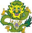 中华巨龙0050,中华巨龙,中国图片,绿色的龙