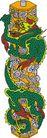 中华巨龙0082,中华巨龙,中国图片,