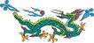 中华巨龙0097,中华巨龙,中国图片,火球 文学 龙王