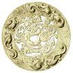 古玉瓷器0135,古玉瓷器,中国图片,古玉 瓷器 圆形
