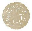 古玉瓷器0176,古玉瓷器,中国图片,雕花盘 镂空雕花 汉白玉