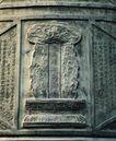 钟鼎器皿0072,钟鼎器皿,中国图片,钟壁 雕刻 细纹