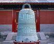 钟鼎器皿0078,钟鼎器皿,中国图片,大钟 摆置 亭院
