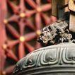 钟鼎器皿0085,钟鼎器皿,中国图片,珍贵 文物 图片