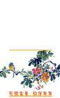 剪纸艺术0006,剪纸艺术,中国图片,枝条 花开 好运