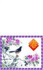 剪纸艺术0009,剪纸艺术,中国图片,春节 喜鹊 鸣春
