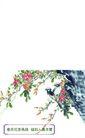 剪纸艺术0011,剪纸艺术,中国图片,春来 花香 鸟语