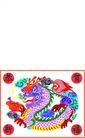 剪纸艺术0012,剪纸艺术,中国图片,恭贺 新禧 龙跃