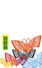 剪纸艺术0014,剪纸艺术,中国图片,剪纸 飞蝶 贺新春