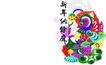 剪纸艺术0017,剪纸艺术,中国图片,小鸳鸯 莲盆 馀庆