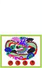 剪纸艺术0023,剪纸艺术,中国图片,巨龙 剪纸 民间